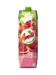 amita-rodi-1l-qds.gr